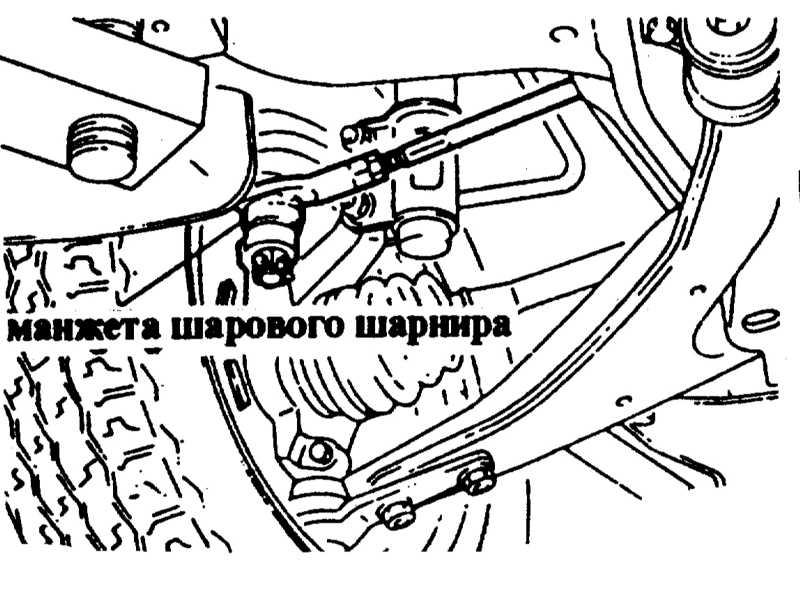 ваз 2109 ремонт опорных подшипников #3